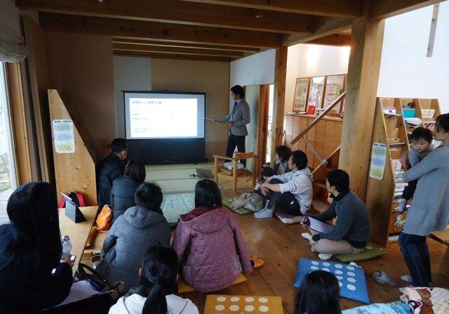 3/2(日) FPセミナー at 美園モデルハウス…ご報告