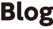 くらしのサポートブログ