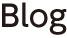 現場の技(チームワーク)ブログ