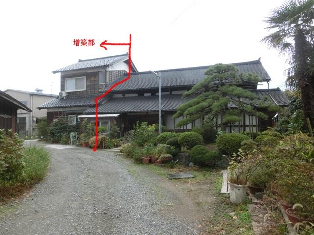 KW邸 増築範囲
