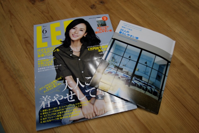 雑誌  【LEE 6月号】 に掲載されました。