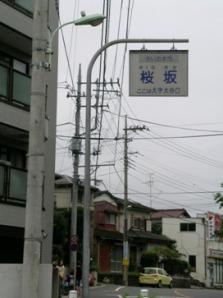 2007-09-12-2