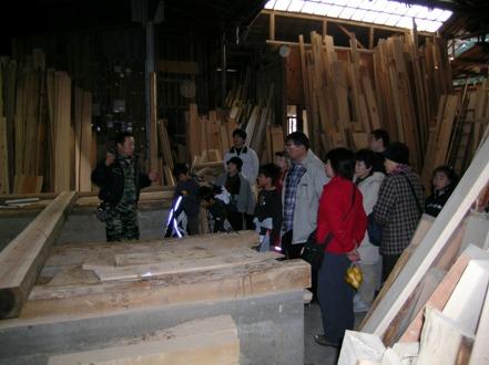2007-12-03-1