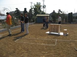 2008-03-11-1