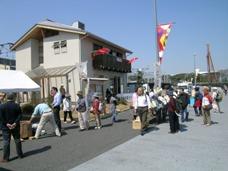 2008-04-08-4