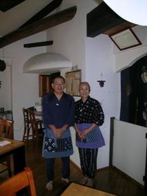 2008-08-23-1