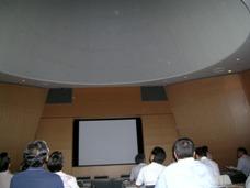 2008-08-28-3