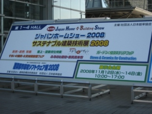2008-11-14-2
