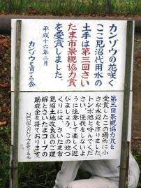 2009-09-27-2