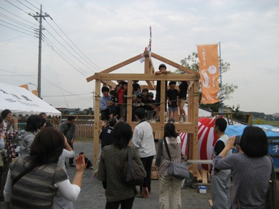 2010-10-05-1