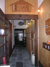 2010-11-18-6