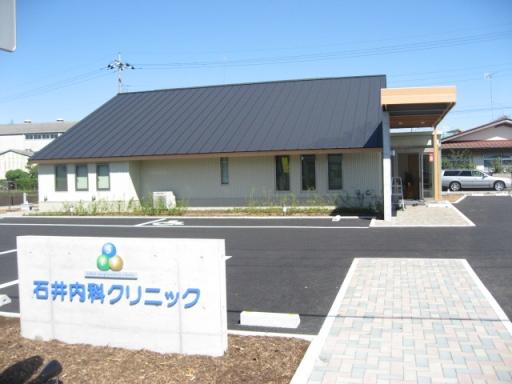 2011-09-24-4